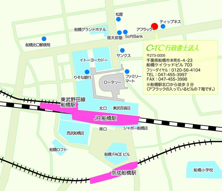 ctc-newmap
